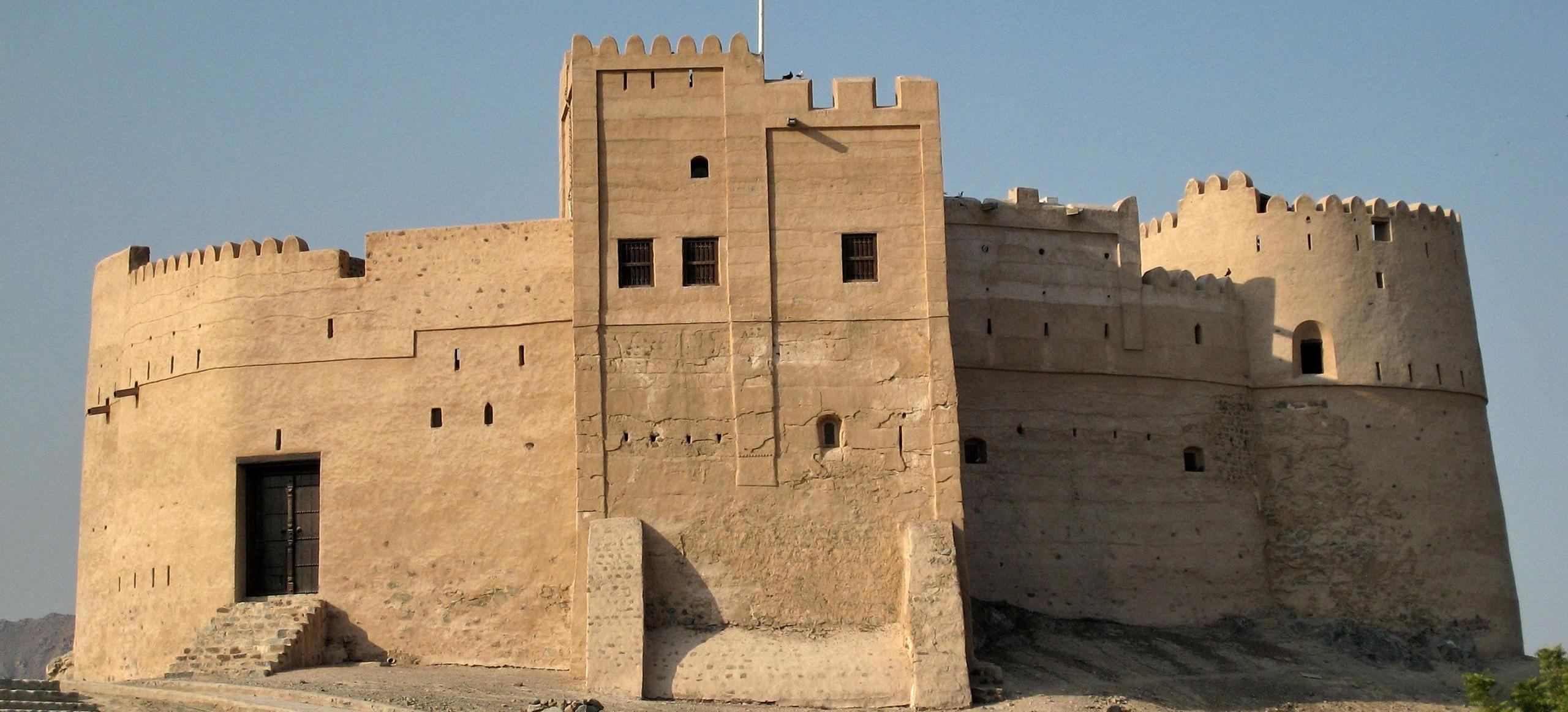 Big fujairah sightseeing united arab emirates