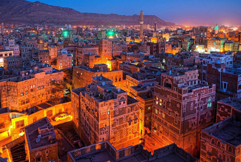 Big yemen 1