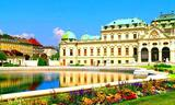 Small belvedere palace vienna austria 20090605 1439793877
